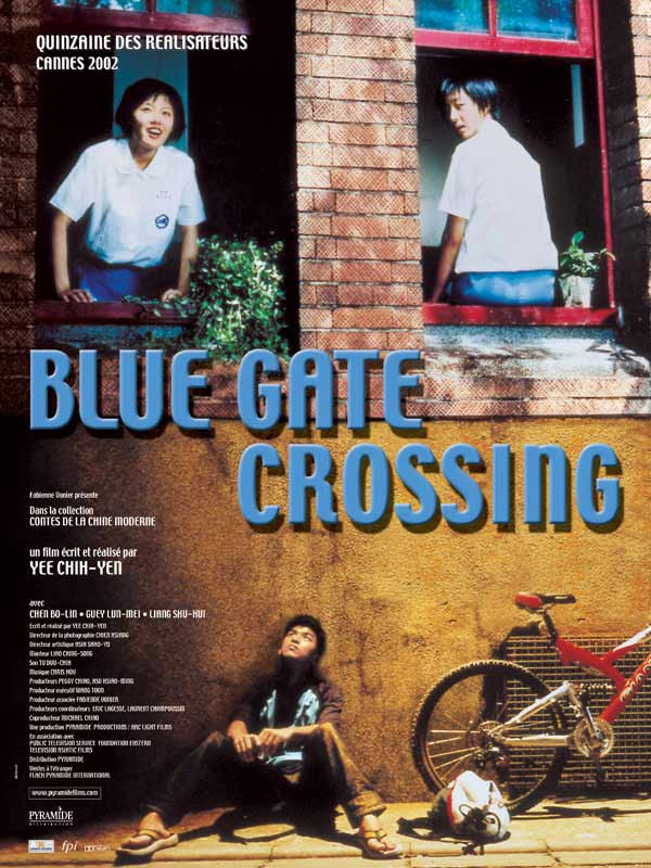 【Blue.Gate.Crossing】蓝色大门 [2002]