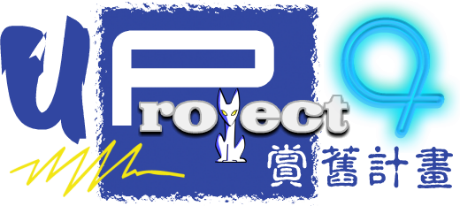 Project UP9
