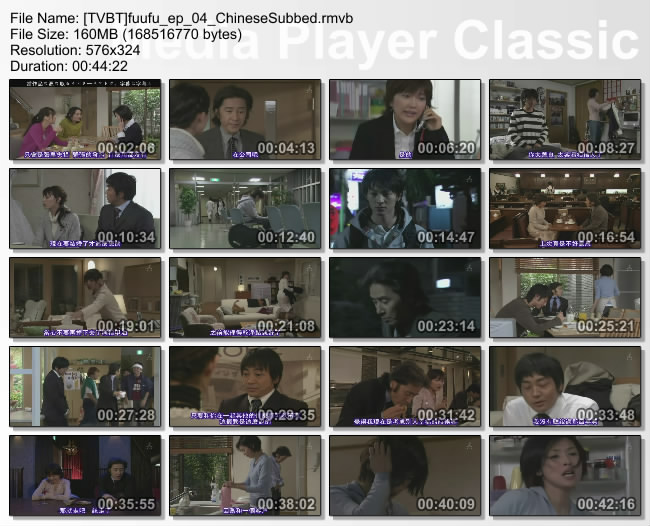 [TVBT]fuufu_ep_04_ChineseSubbed