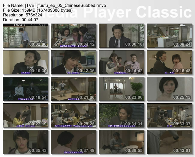 [TVBT]fuufu_ep_05_ChineseSubbed