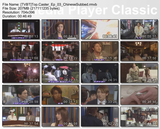 [TVBT]Top.Caster_Ep_03_ChineseSubbed