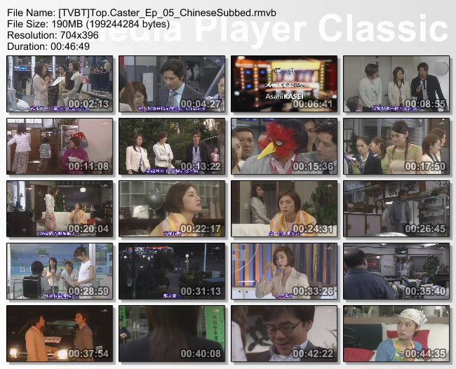 [TVBT]Top.Caster_Ep_05_ChineseSubbed