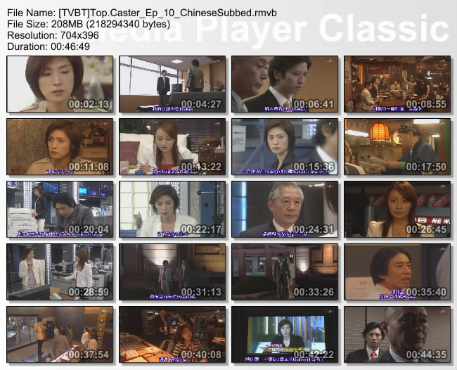 [TVBT]Top.Caster_Ep_10_ChineseSubbed