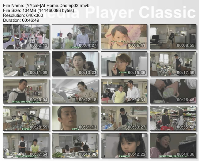 [YYcaF]At.Home.Dad.ep02