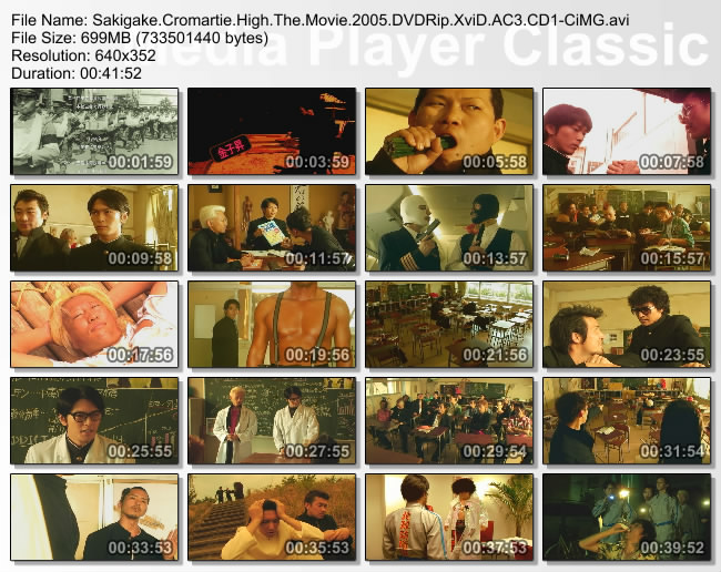 Sakigake.Cromartie.High.The.Movie.2005.DVDRip.XviD.AC3.CD1-CiMG
