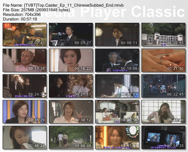 [TVBT]Top.Caster_Ep_11_ChineseSubbed_End
