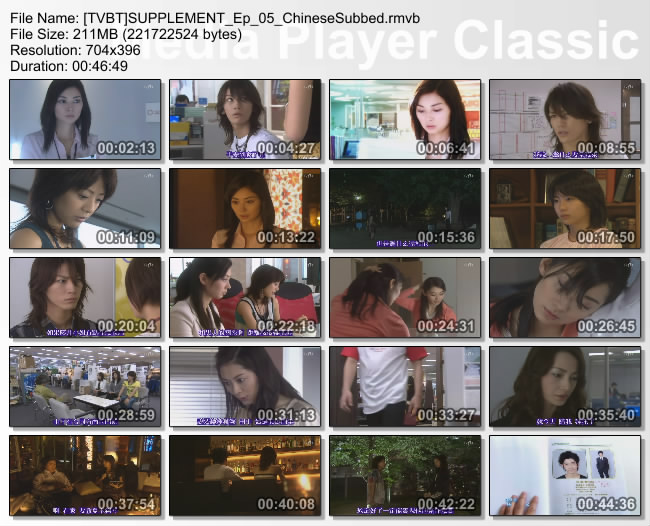 [TVBT]SUPPLEMENT_Ep_05_ChineseSubbed