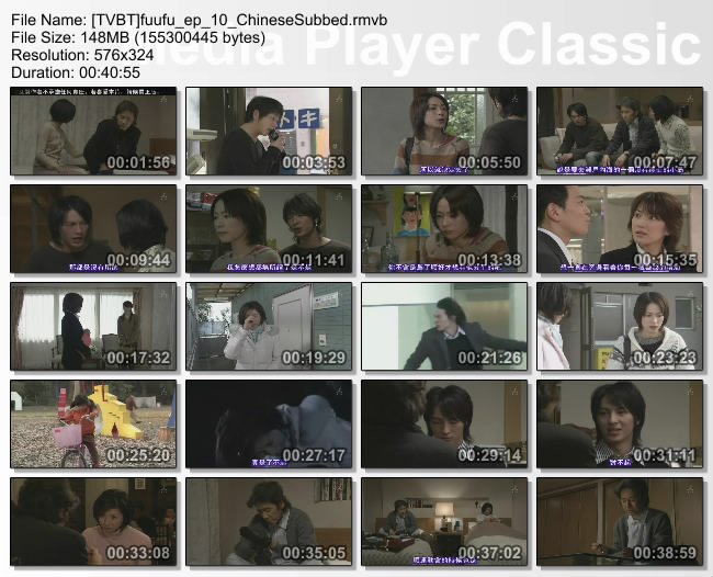 [TVBT]fuufu_ep_10_ChineseSubbed