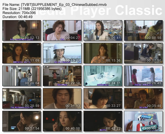 [TVBT]SUPPLEMENT_Ep_03_ChineseSubbed