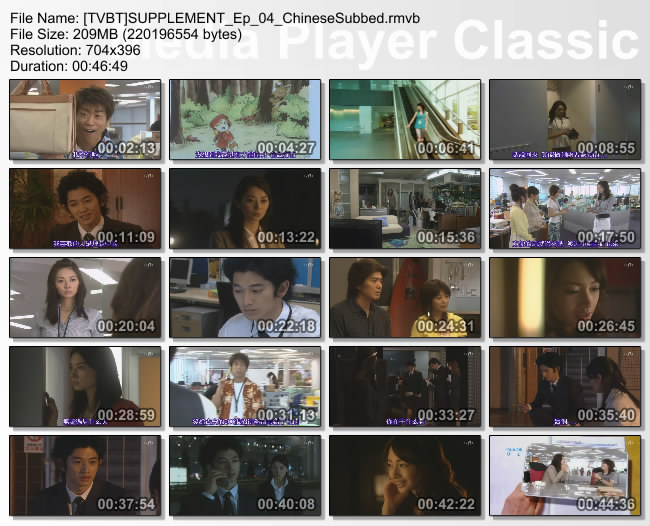 [TVBT]SUPPLEMENT_Ep_04_ChineseSubbed