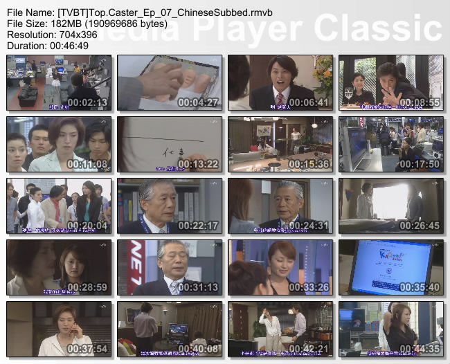 [TVBT]Top.Caster_Ep_07_ChineseSubbed