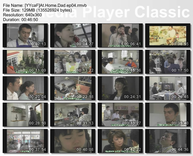 [YYcaF]At.Home.Dad.ep04