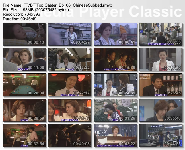 [TVBT]Top.Caster_Ep_06_ChineseSubbed