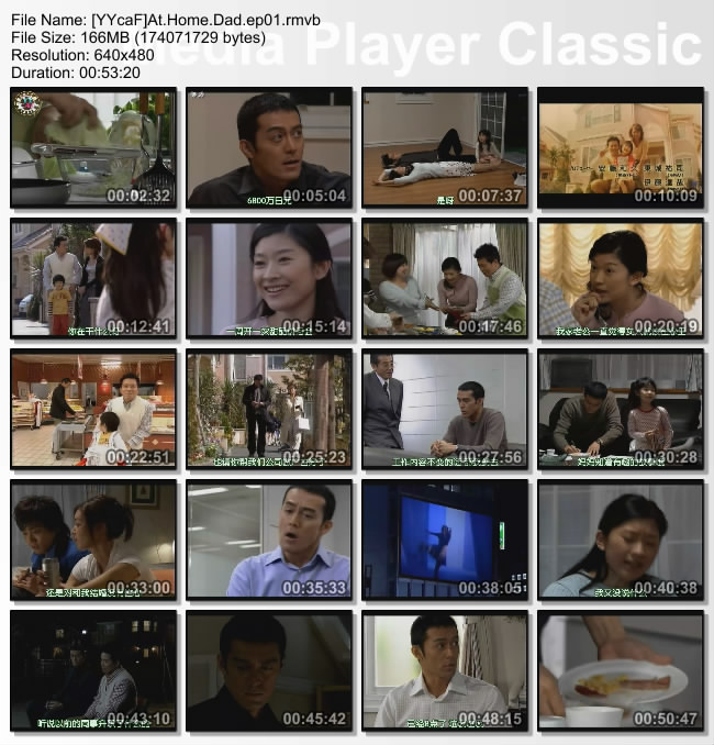 [YYcaF]At.Home.Dad.ep01