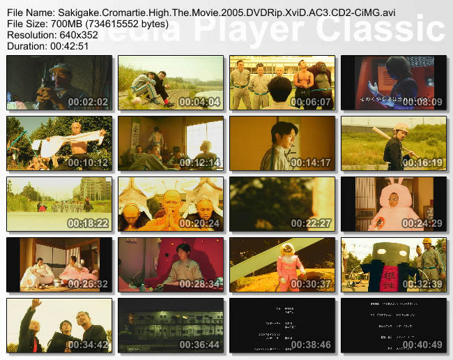 Sakigake.Cromartie.High.The.Movie.2005.DVDRip.XviD.AC3.CD2-CiMG