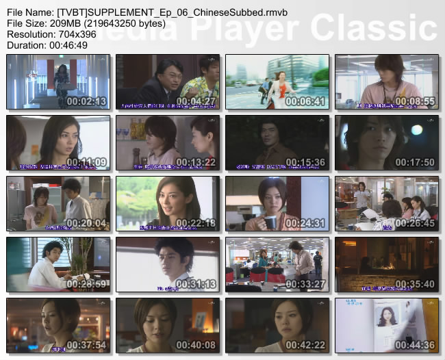 [TVBT]SUPPLEMENT_Ep_06_ChineseSubbed