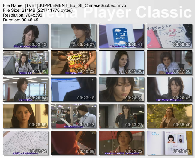 [TVBT]SUPPLEMENT_Ep_08_ChineseSubbed