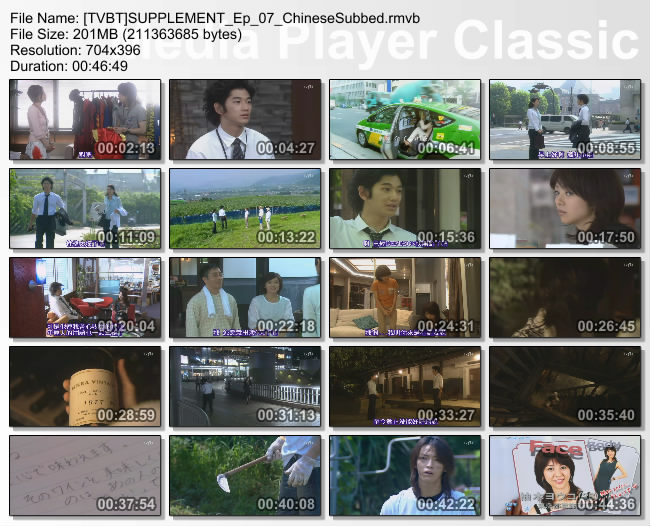 [TVBT]SUPPLEMENT_Ep_07_ChineseSubbed