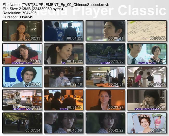 [TVBT]SUPPLEMENT_Ep_09_ChineseSubbed
