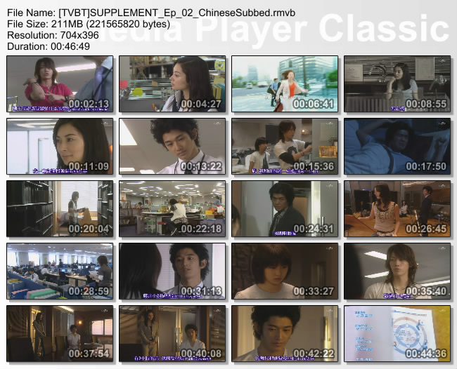 [TVBT]SUPPLEMENT_Ep_02_ChineseSubbed