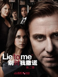 lie to me s02