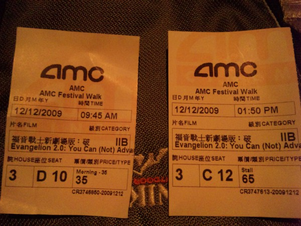091212 two tickets a day