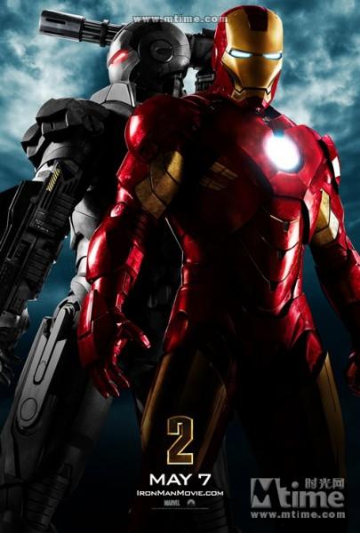 iron man 2 poster 03