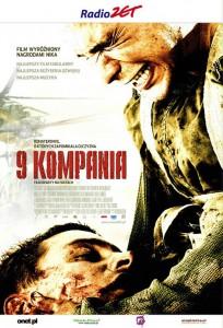 9 rota poster