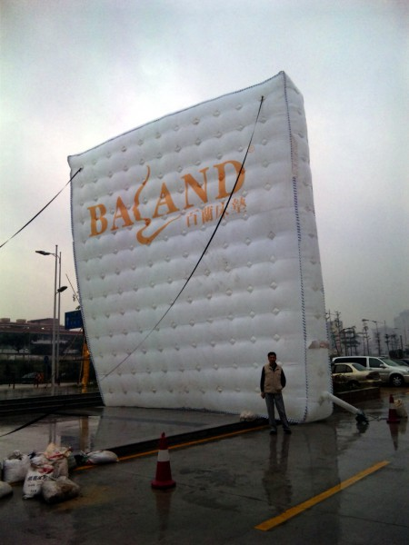100102_huge mattress