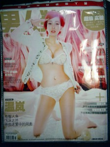 100106_fhm 01 2010 cover