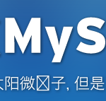 save-mysql-header-cn