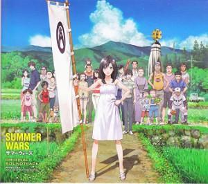 summer_war_ost