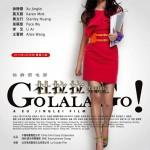go_lala_go