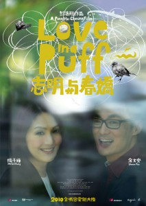 love-in-a-puff-2010