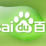 baidu-leaf