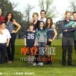 modern-family s01