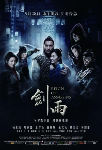 2010-reign-of-assassins