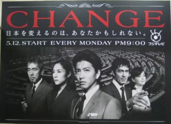 change-03