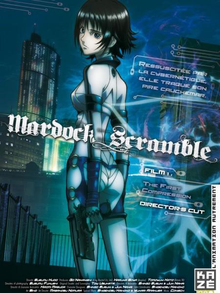 mardock-scramble-2010-01