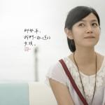 2011-yataome-3