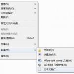 win7-context-menu-new-hotkey