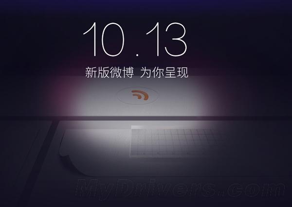 weibo-v6-post