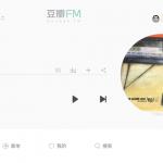 douban-fm