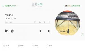 获取豆瓣 FM 红心歌曲信息